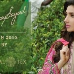 Mahira Khan Beautiful Pakistani Actress