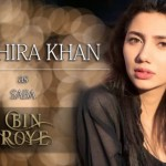 Mahira Khan Movie Bin Roye