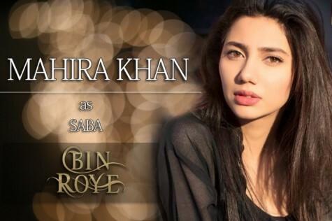 Mahira Khan Movie Bin Roye