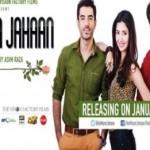 Mahira Khan Movie Ho Mann Jahaan